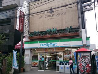 改装前の「ファミリーマート原町田四丁目店」店舗外観