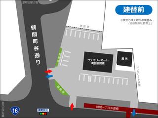 建替前のファミリーマート町田鶴間店・駐車場図面
