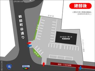 建替後のファミリーマート町田鶴間店・駐車場図面