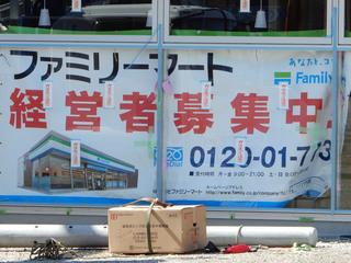 family20200411_1.jpg