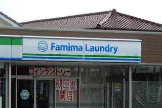 family20200604_3.jpg