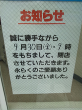 famima20110927_3.jpg