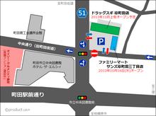 famimap20130923.png