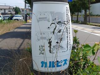 fuchinobe20210718_3.jpg