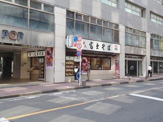 fujisoba20210825_3.jpg