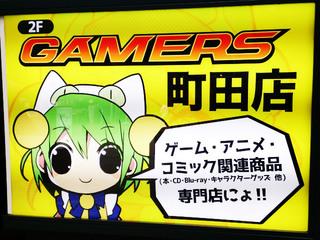gamers20190709_2.jpg