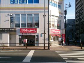 gindako20170224_1.jpg