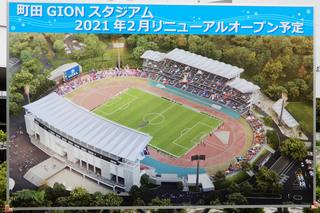 gion-stadium20200728.jpg