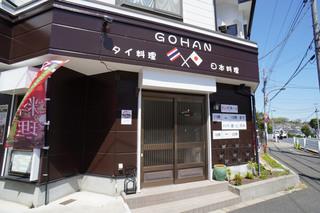 gohan20190415_1.jpg