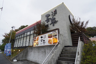 gohei20200710_1.jpg