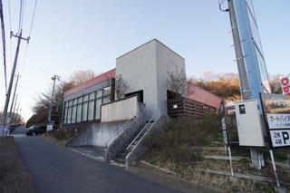 gohei20210121.jpg