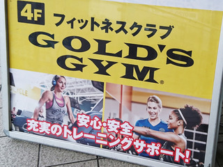 golds-gym20210205_1.jpg