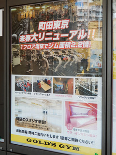 golds-gym20210205_2.jpg