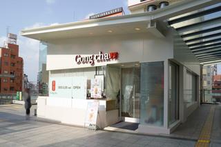 gongcha20210319.jpg