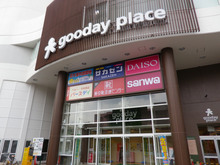 gooday-place20160605_2.jpg