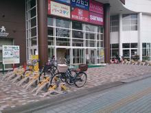 gooday-place20160605_7.jpg