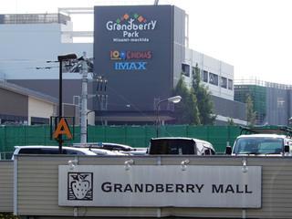 grandberrypark20190807_7.jpg