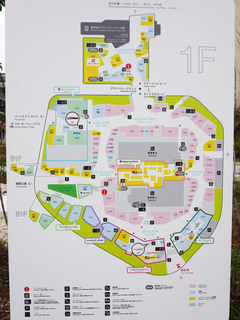 grandberrypark20191111_3.jpg
