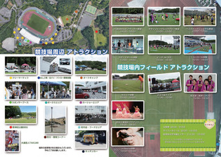 green-field20191115_4.jpg