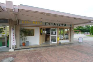 green-house20200606_1.jpg