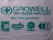 growell2010.jpg