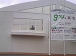 gu20080608_3.jpg