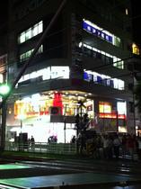 gusto-machida20110714.jpg