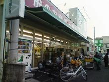 gyomu-super20090315.jpg