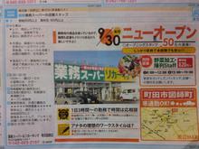 gyomu20100825.jpg