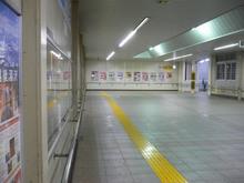 hachioji20100101_3.jpg