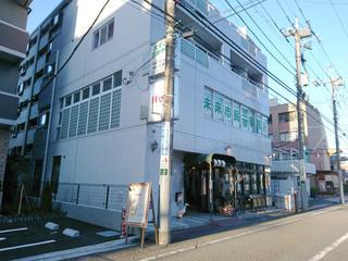 hakui20200113.jpg