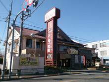 hamafufu20151108.jpg