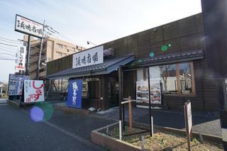 hamayaki-ichiba20190817_1.jpg