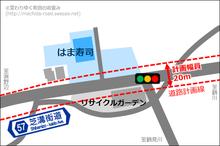 hamazushi20170218.png