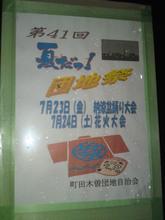 hanabi20100710_1.jpg