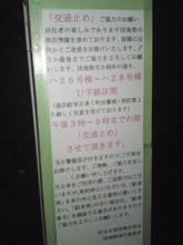 hanabi20100710_2.jpg