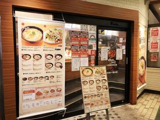 hanamaru20201219_1.jpg