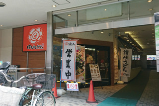hanamaru20201219_2.jpg