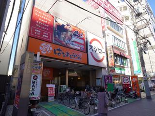 hanamaru20201223.jpg