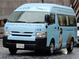 hanga20200613_1.jpg
