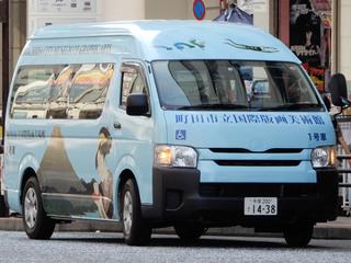 hanga20200806.jpg