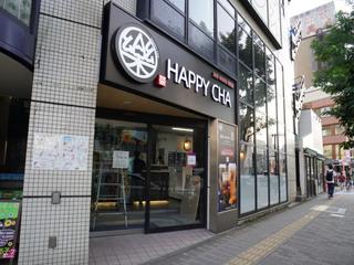 happycha20190817_1.jpg