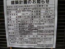harada20100508_2.jpg