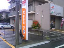 haramachida20081217.jpg