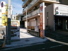 haramachida20150214.jpg