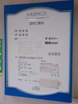 harmos20170319_2.jpg