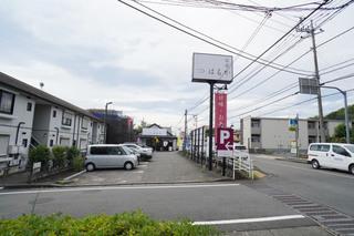 haruka20200920_2.jpg