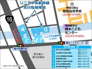 hashimoto20190329_1.png