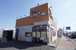 hayashida20210223_1.jpg