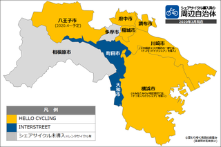 hello-cycling20200319.png